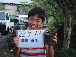 100914_donguri_4.jpg