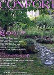 隔月刊 CONFORT 2006 No.91 August