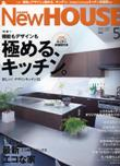 New HOUSE vol.53 No.619