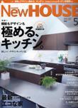 New HOUSE vol.53 No.619